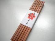 合格鉛筆.png